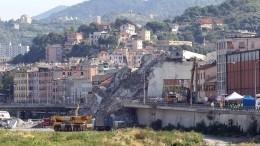 Видео: ВИталии рассекречена запись обрушения моста Моранди вГенуе