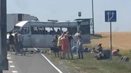 Три человека погибли врезультате ДТП под Брянском