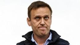 Алексей Навальный арестован на10 суток заучастие внесанкционированной акции