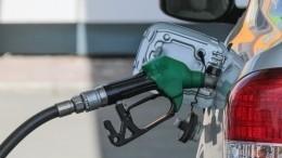 Соглашение закончилось: какие цены стоит ожидать набензин вРоссии