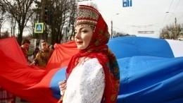 22августа День флага Российской Федерации