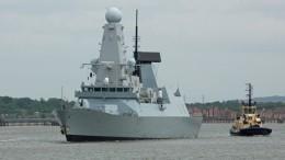Видео: Два боевых корабля НАТО зашли вЧерное море