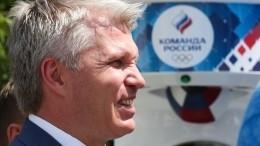 «Россия— сторонник чистого спорта»: Министр спорта РФорешении WADA