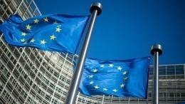 ВЕвропе наконец определились скандидатурами наруководящие посты вЕС