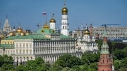 «Гостайна»: Кремль отказался раскрыть часть информации огибели подводников