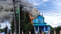 Пожар вмонастыре впод Курганом мог уничтожить чудотворную икону Божией Матери