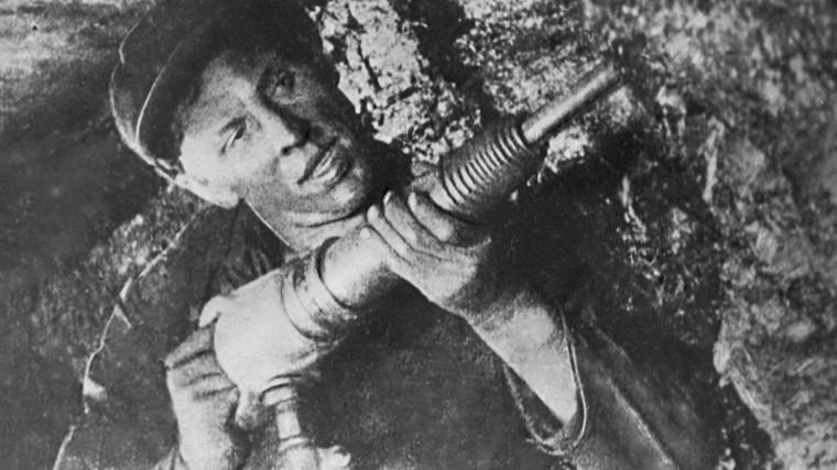 29августа— День шахтера вРоссии