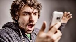 Зафиксирован очередной масштабный сбой вработе WhatsApp, Instagram иFacebook