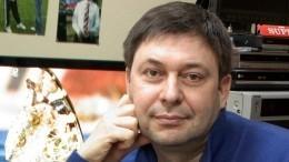 Киевский суд перенес заседание поделу Вышинского попросьбе прокуроров