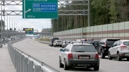 Очередной участок трассы М-11 «Москва— Петербург» связал Клин иТверь