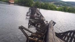 ВБашкирии обрушился деревянный мост из«Вечного зова»