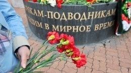 Минобороны предоставило полный список погибших вБаренцевом море подводников