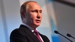 Видео: Путин назвал особенными отношения России иИталии