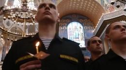 Почти 200 священников отслужили панихиду вКронштадте попогибшим подводникам