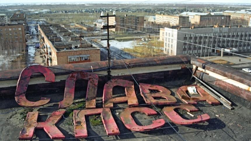 Голикова заявила осокращении численности населения малых городов