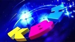 Назначена дата суда повопросу признания бренда «КВН» заМасляковым