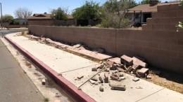 Видео: Наюге Калифорнии произошло землетрясение магнитудой 6,4