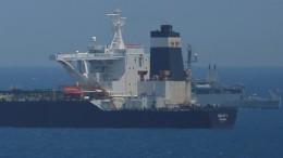 Появилось видео задержания иранского танкера вГибралтаре