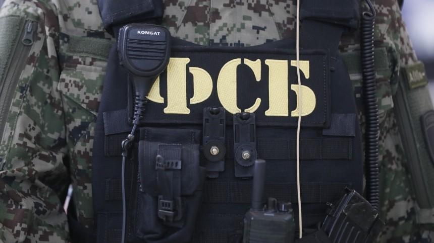 ФСБ задержала россиянина поподозрению вгосизмене