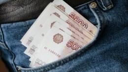 Видео: Стало известно, накакую зарплату рассчитывает российская молодежь