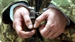 Семья офицера изДНР подтвердила информацию оего похищении