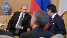 Путин обсудил счленами Совета безопасности РФитоги своих встреч вОсаке иРиме