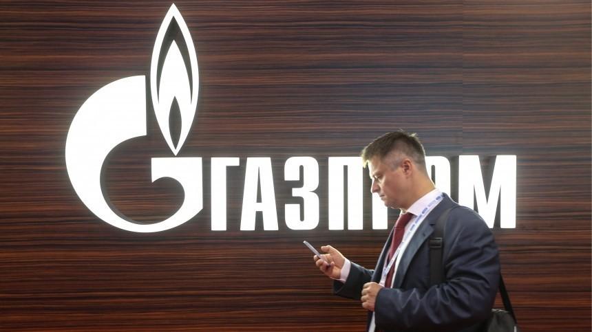 «Нафтогаз» заявил озаморозке судом вБритании дивидендов Nord Stream