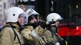 Видео: Два человека пострадали при мощном пожаре наАГЗС вНовой Москве