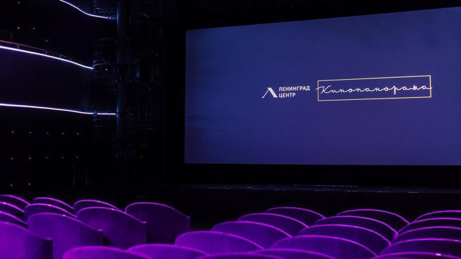 «Ленинград Центр» приглашает накинофестиваль «Возрождение: доипосле»
