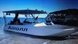 СКРФвозбудил уголовное дело пофакту крушения катамарана вЧерном море