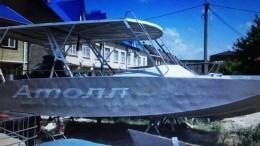 Капитан перевернувшегося вЧерном море судна объявлен врозыск