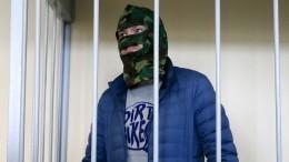 Подозреваемый вгосизмене Воробьев помещен накарантин вСИЗО «Лефортово»