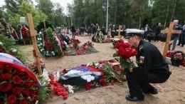 Видео: ВПетербурге похоронили подводников, погибших вБаренцевом море
