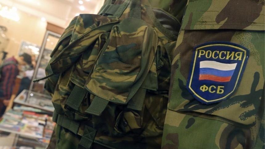 «Деньги вбронежилетах»: Стали известны детали озадержанных сотрудниках ФСБ