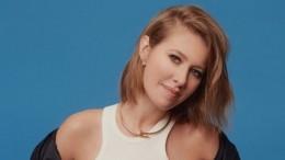 Фото: Ксения Собчак опозорилась, сделав восемь ошибок всеми предложениях