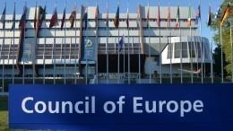Украина пожаловалась наотказ Европы отвведения новых санкций против РФ
