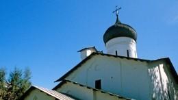 Псковские храмы вошли всписок всемирного наследия ЮНЕСКО— видео