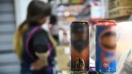 Алкоэнергетики могут вернуться наполки российских магазинов— видео