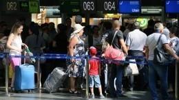 Российских туристов изГрузии будут вывозить через соседние страны