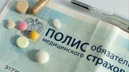 Кто болеет, тот иплатит: россиян предлагают страховать посистеме ОСАГО