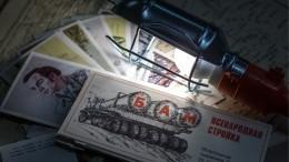 ВТынде отметили 45-летие Байкало-Амурской магистрали