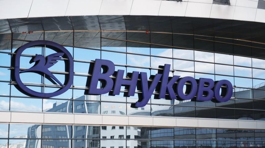 Во«Внуково» готовятся кэкстренной посадке самолета авиакомпании «Ютэйр»