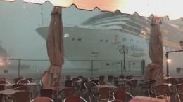 Видео: круизный лайнер едва непротаранил набережную вовремя шторма вВенеции