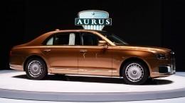 ВМинпромторге РФназвали предварительную цену Aurus Senat Sedan