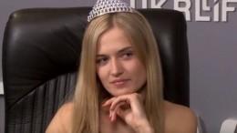 Российский бизнесмен изсписка Forbes женился на«Мисс Украина»