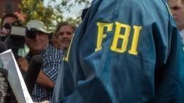 ВСША сотрудников ФБР уличили втотальной слежке загражданами