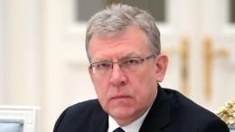 Кудрин предложил ужесточить ответственность занедострой