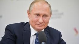 Путин заявил, что сближение России иУкраины неизбежно