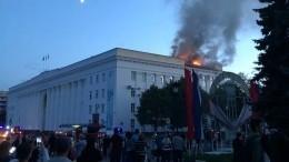 Видео: Пожар произошел вздании правительства Ульяновской области