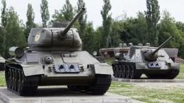 Немецкий журналист призвал снести памятник погибшим вбою под Прохоровкой